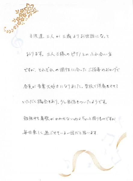 03_img006b